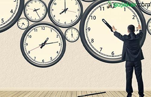 Jam Layanan